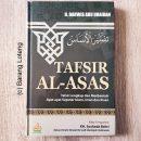 Tafsir Al-asas