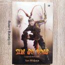 sun go kong 1