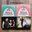 Alice in Cheongdam-dong Jilid 1 dan 2