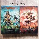 The Great Hunt Buku 2 dan Buku 3
